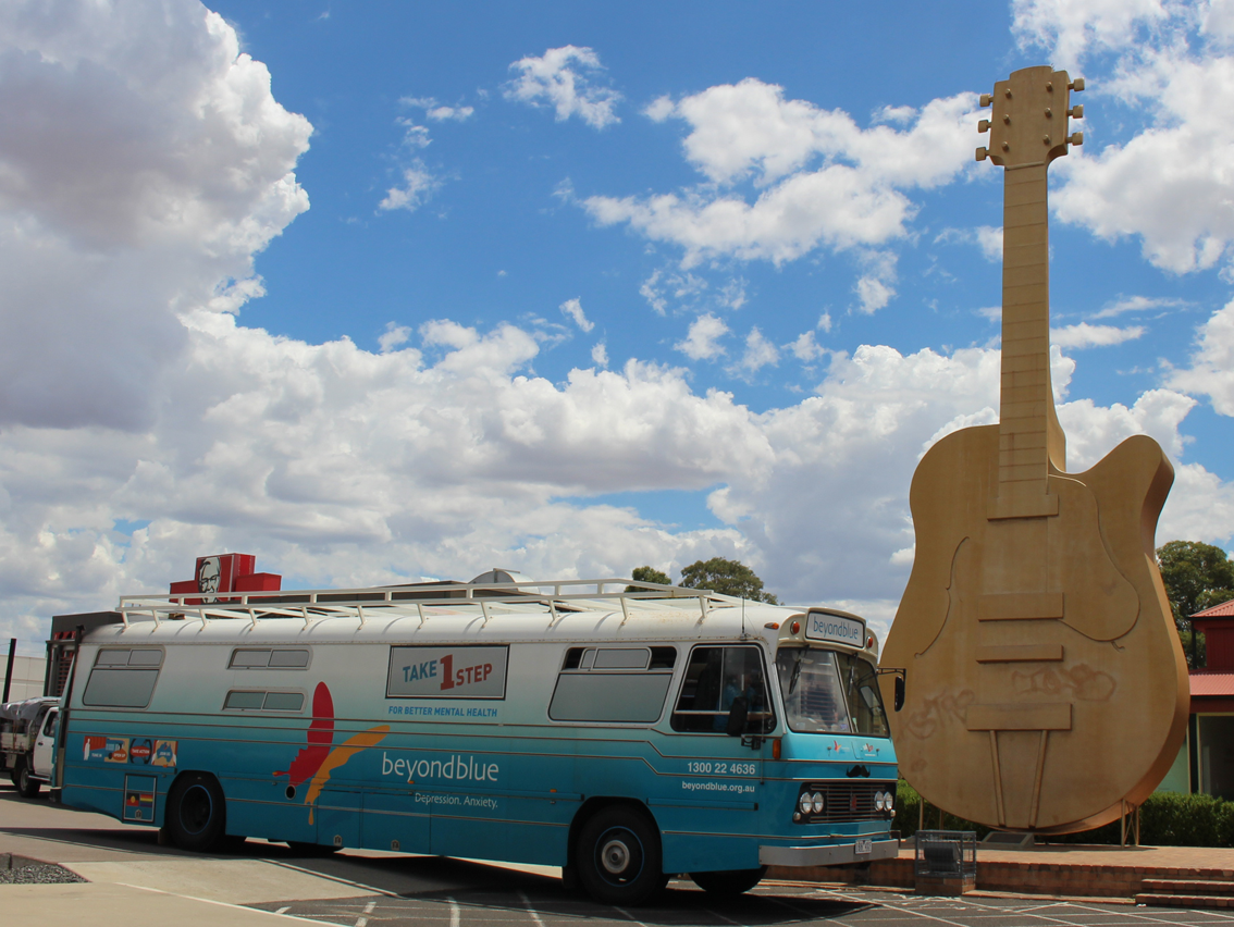 Checking out Tamworth's famous Golden Guitar!